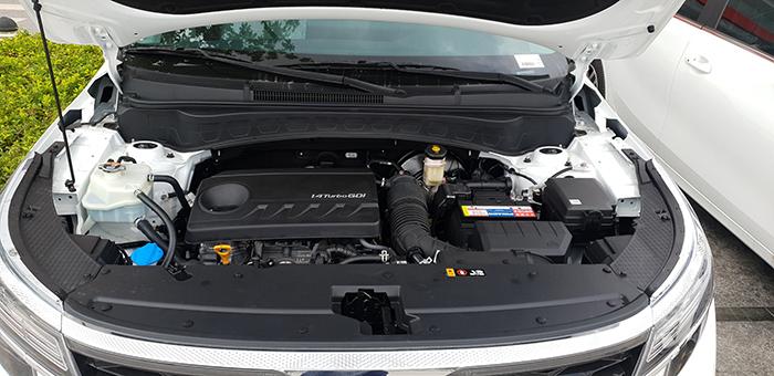 Động cơ xe Kia Seltos 2020
